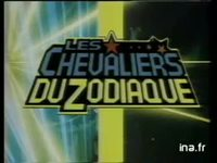 TF1 VIDEO LES CHEVALIERS DU ZODIAQUE : CASSETTE VIDEO ENREGISTREE DESSIN ANIME