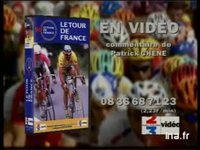 Tour de France 98 version 5 secondes